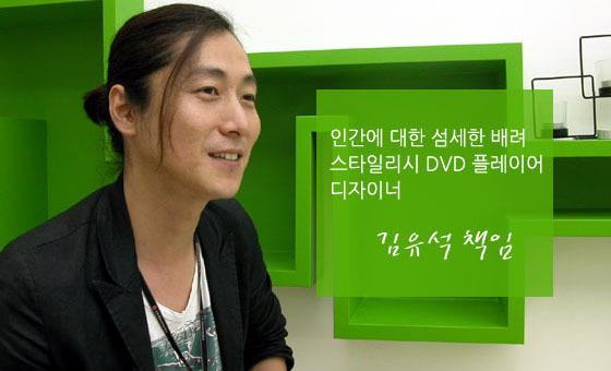 김유석 책임 사진