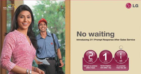인도 LG 고객 지원 서비스 지면