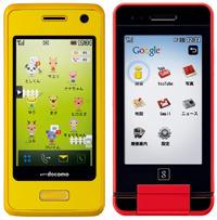 휴대폰 L-04A와 L-06A