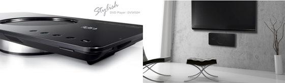 유럽 시장을 타겟으로 출시한 스타일리시 DVD 플레이어 DV4S(모델명: DVS450H) 사진