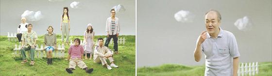 아오이 유우의 광고 촬영 모습