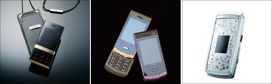 초콜릿폰, 시크릿 컬러, 크리스털 에디션 휴대폰 제품 사진