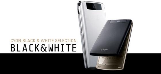 CYON BLACK & WHITE SELECTION 제품 사진