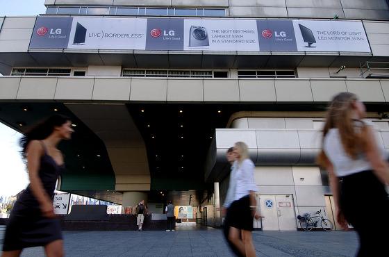 IFA 전시장 벽면을 에워싼 LG의 옥외광고 사진