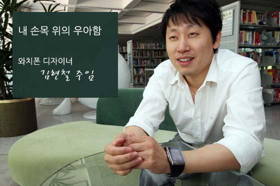 김현철 주임 사진