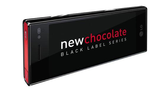 뉴 초콜릿폰 제품 사진