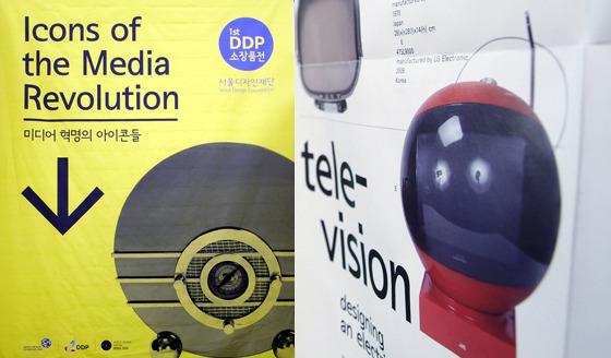 텔레비전 사진