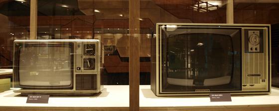 옛날 텔레비전 사진