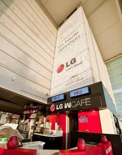 LG W-Cafe 사진