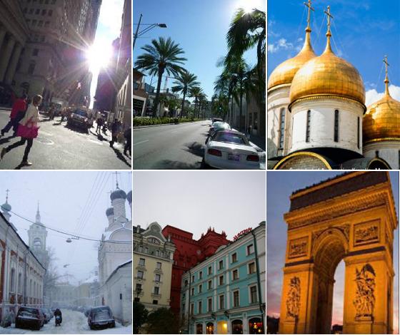 나라별 도시 사진
