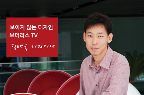 김태욱 책임 사진