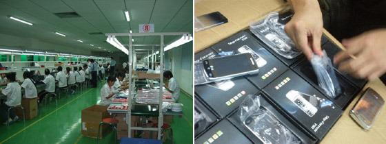 휴대폰 생산 과정 사진