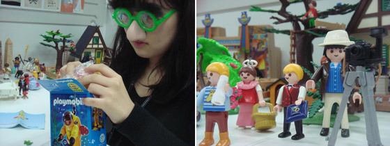장난감 레고 사진