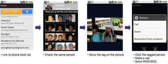 얼굴 인식 기능 구현 화면 캡쳐