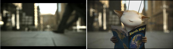 실사 촬영 화면과 캐릭터가 합성된 화면 사진