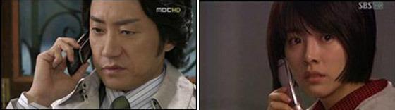 드라마 '베토벤 바이러스' '카인과 아벨' 장면 캡쳐