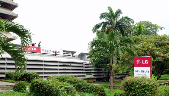 LG DESIGN이 후원한 라고스 대학 사진