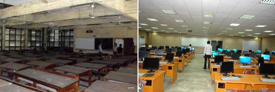 변화한 라고스 대학 사진