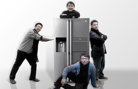 LG냉장고 사진