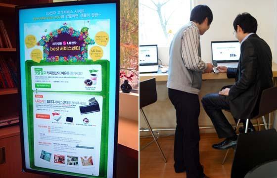 LG전자 서비스센터 사진