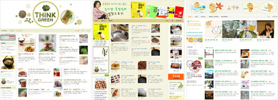 베테랑 주부들의 블로그 캡쳐