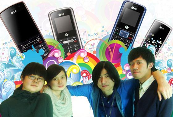 LG휴대폰과 중국인 사진