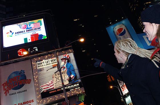 뉴욕 타임스퀘어 사진