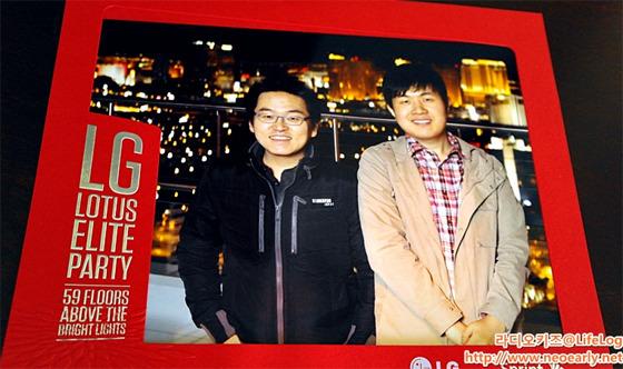 LG 사원 사진