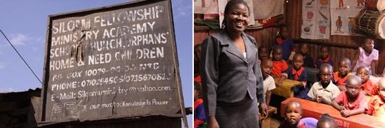 케냐 슬럼가 학교 모습