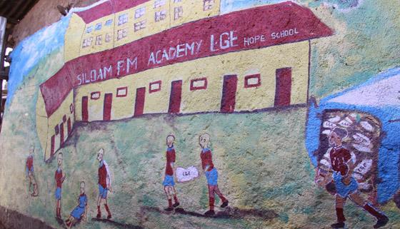 벽화 사진