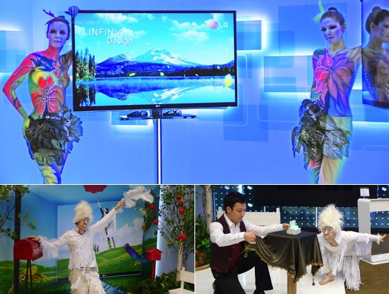 3D TV 발표회장 현장