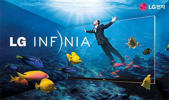 LG INFINIA 광고 사진