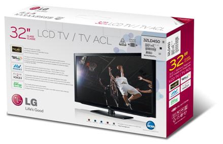 LCD TV 패키지 사진