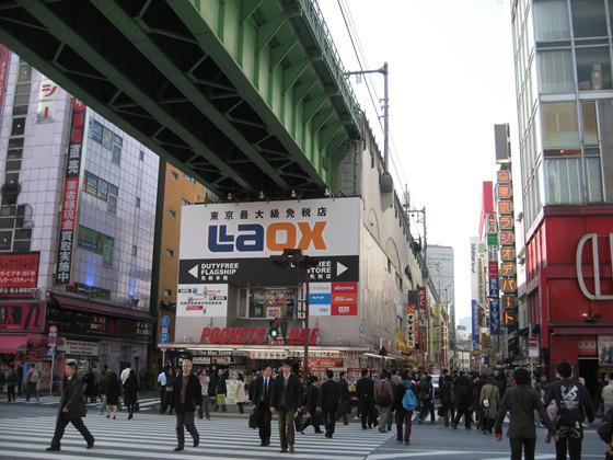 일본 거리 사진
