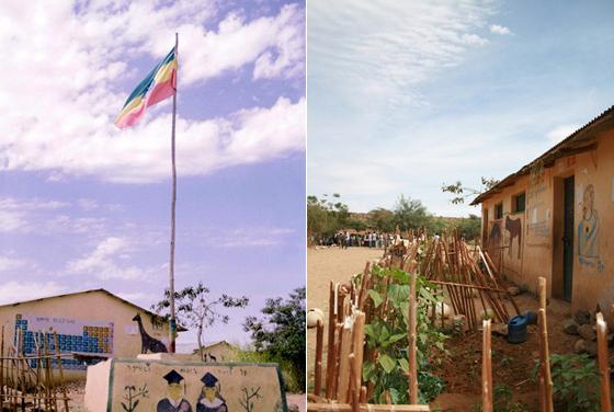 에티오피아 산골 마을 모습