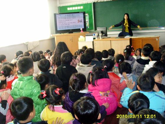 초등학교 교육 현장
