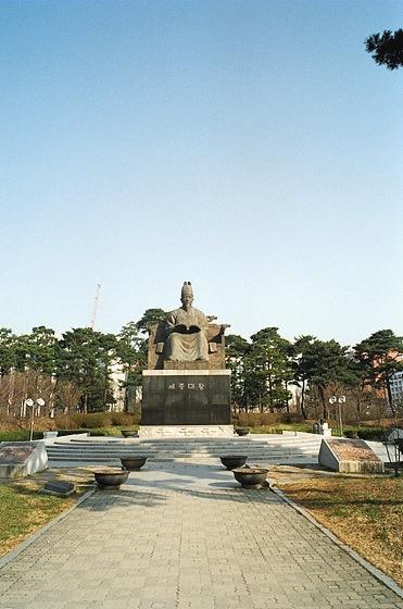 세종대왕 동상 사진