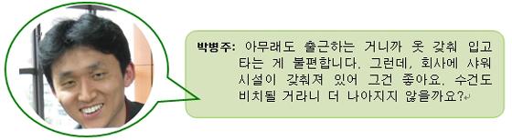 박병주 사진