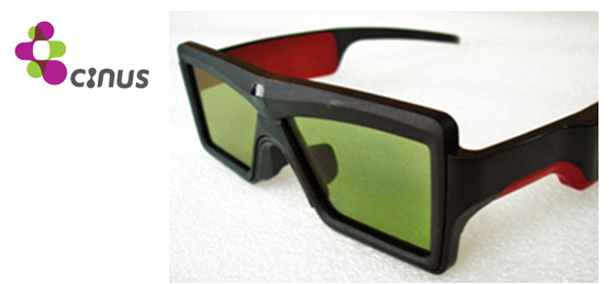 Nestri 셔터 안경 사진
