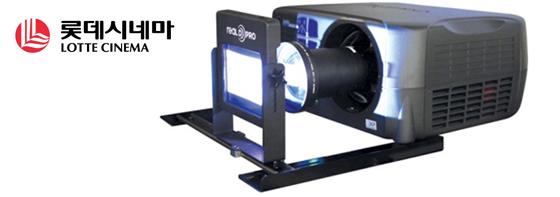 RealD ZScreen 장비 사진