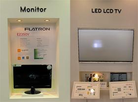 LED LCD TV 제품 사진