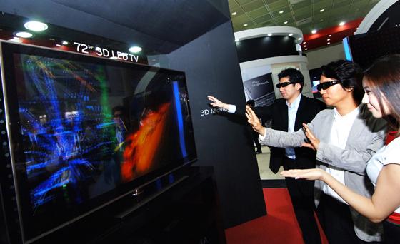 월드 IT쇼 2010 현장
