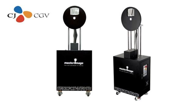 MI-2000 장비 사진
