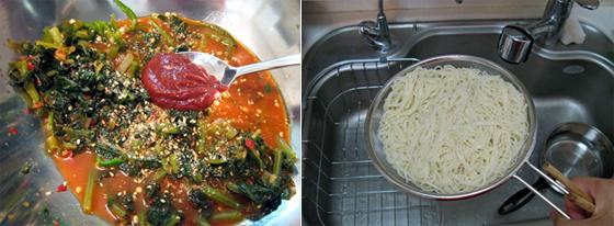 열무 비빔국수 만드는 과정 사진