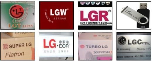 LG+a를 더해진 유형 이미지