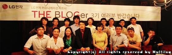 더 블로거 3기 단체 사진
