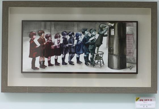 김진 전문위원이 그린 사진