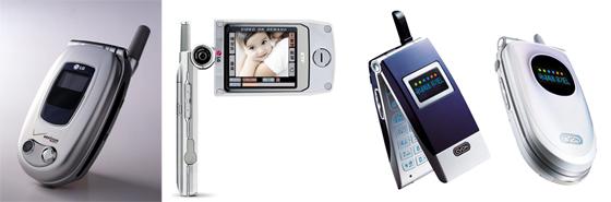 카메라폰 제품 사진