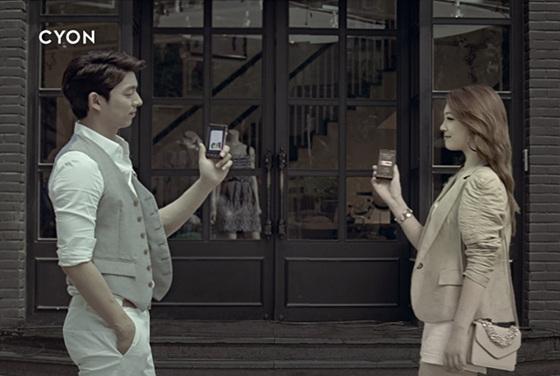 옵티머스Z 제품 광고 사진