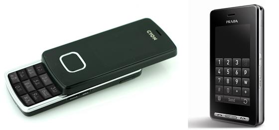 초콜릿폰과 프라다폰 제품 사진